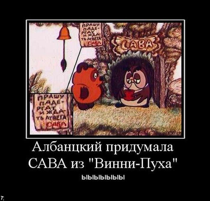 Демотиваторы Demotivatory_1120_34