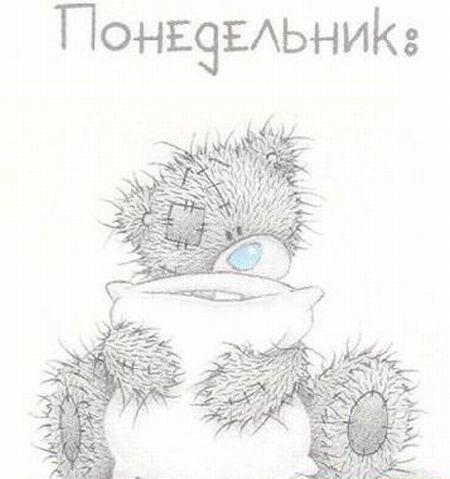Трынделкин