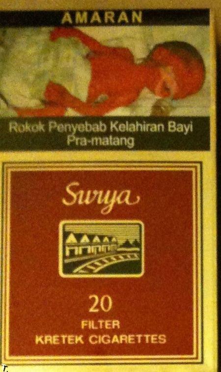 Малазийские сигареты