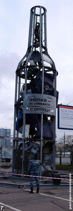 Новый памятник в Москве (3 фото)