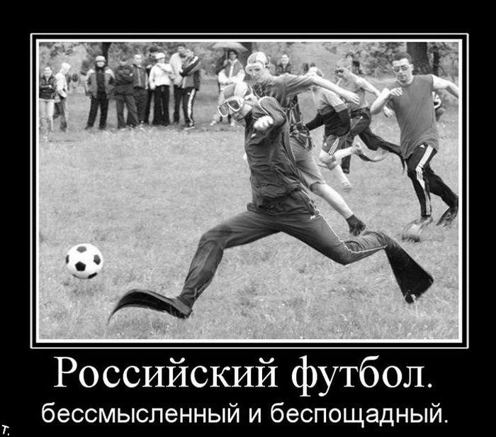 """""""Мы это показывать не будем"""", - глава Общественного телевидения Аласания заявил об отказе трансляции чемпионата мира по футболу из России - Цензор.НЕТ 7085"""