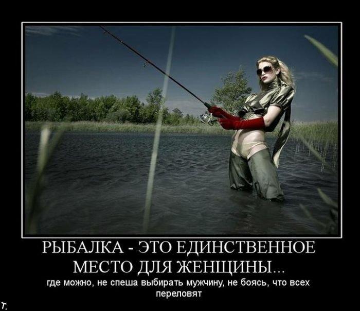 а я не поехал я поехал на рыбалку