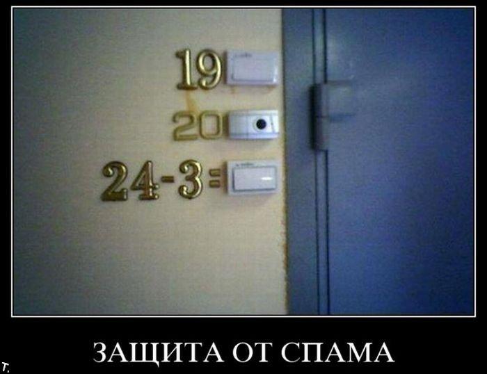 http://ru.trinixy.ru/pics4/20091127/demotivatori_1127_96.jpg