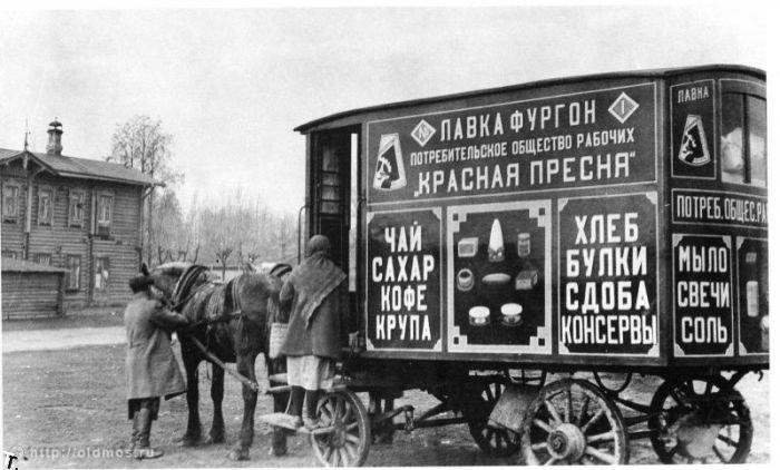 Необычный транспорт на улицах Москвы (22 фото)