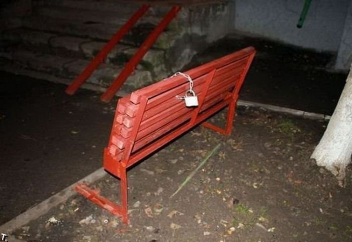 http://ru.trinixy.ru/pics4/20091202/private_bench_02.jpg