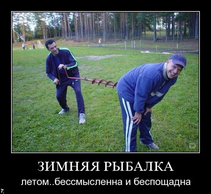http://cdn.trinixy.ru/pics4/20091204/demotivatory_81.jpg