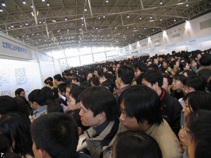 Китайская биржа труда