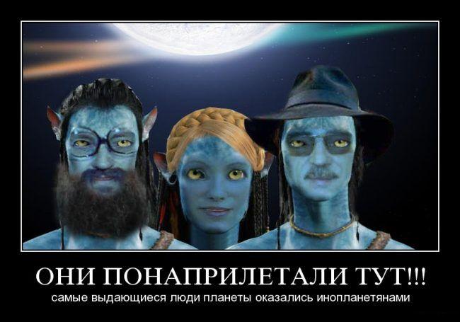 порно с инопланетянами фото: