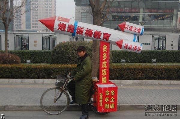 Ракета на велосипеде (11 фото)