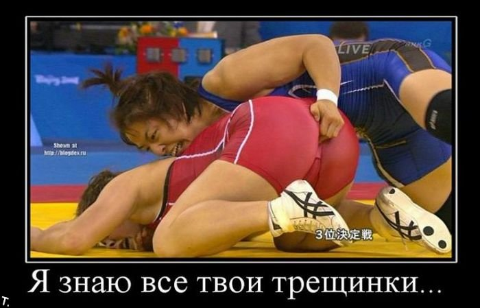 domashniy-zhenskiy-orgazm-s-krikami