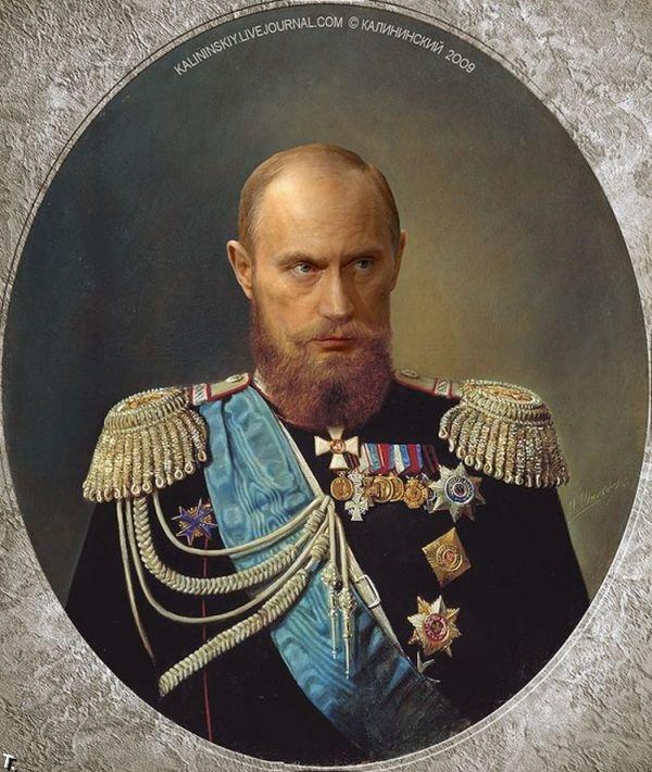 Царь всея Руси (4 картинки)