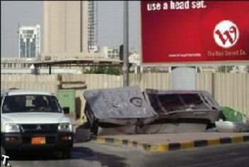 Социальная реклама в Кувейте (4 фото)