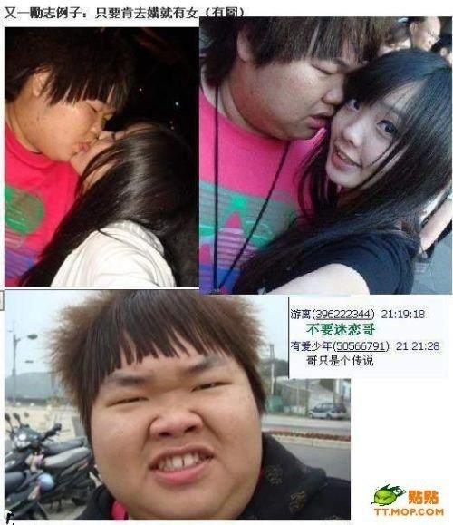 Смешной азиат (15 фото)