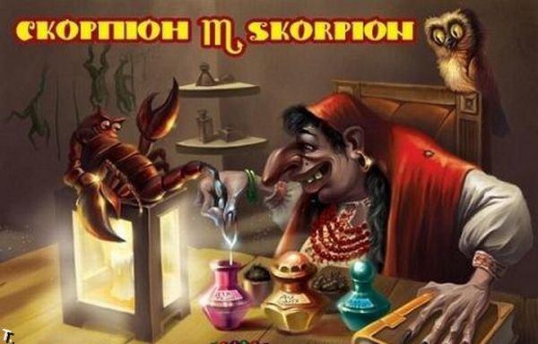 Знаки Зодиака по-украински (12 фото)