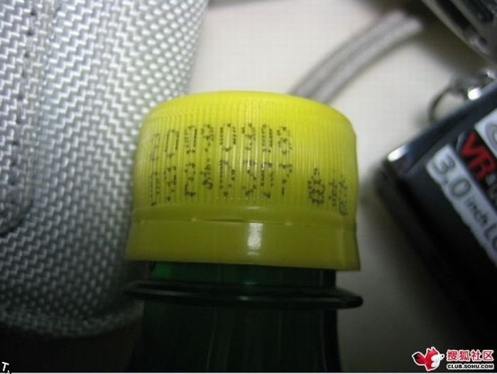 Что можно найти внутри бутылки Sprite в Китае (8 фото)