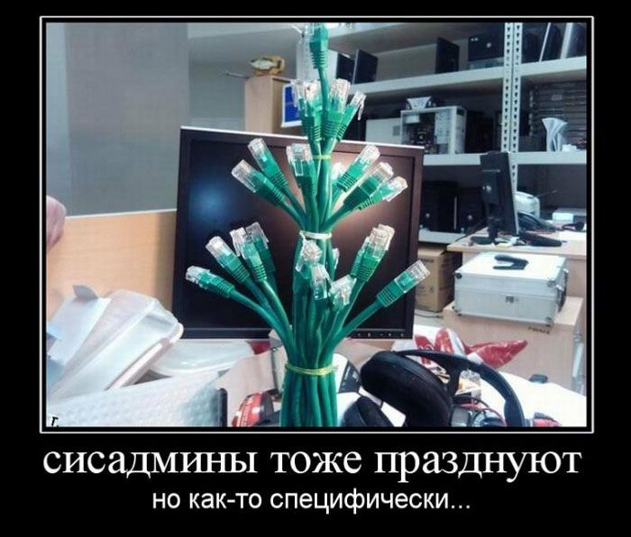 Демотиваторы (145 фото)