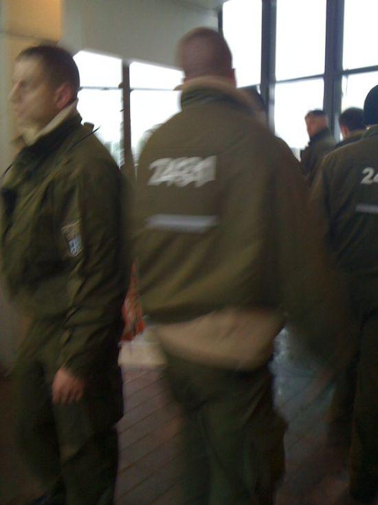 """""""Голый"""" протест (34 фото)"""