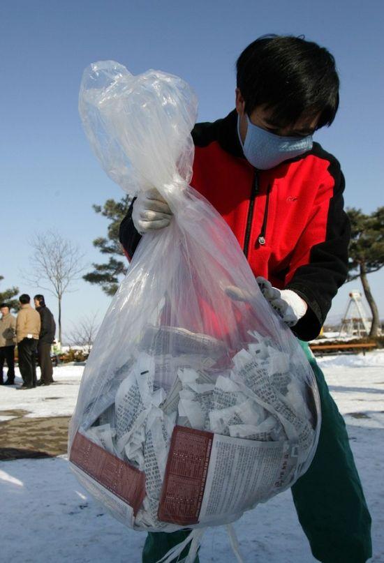 Корейская воздушная почта