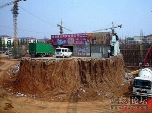 Решение земельного вопроса в Китае (7 фото)