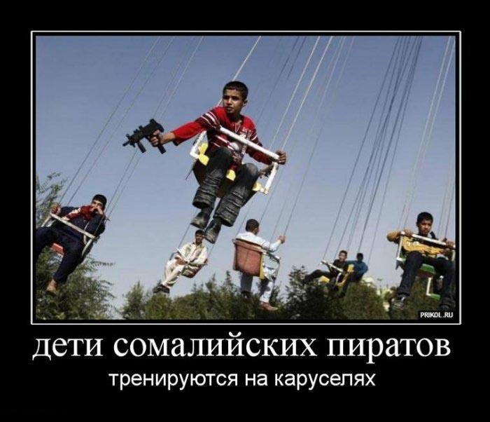 Демотиваторы (133 фото)