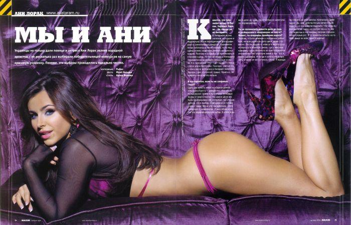 http://cdn.trinixy.ru/pics4/20100125/podb/2/ani_lorak_02.jpg
