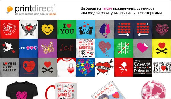 Тысячи праздничных сувениров на Printdirect.ru