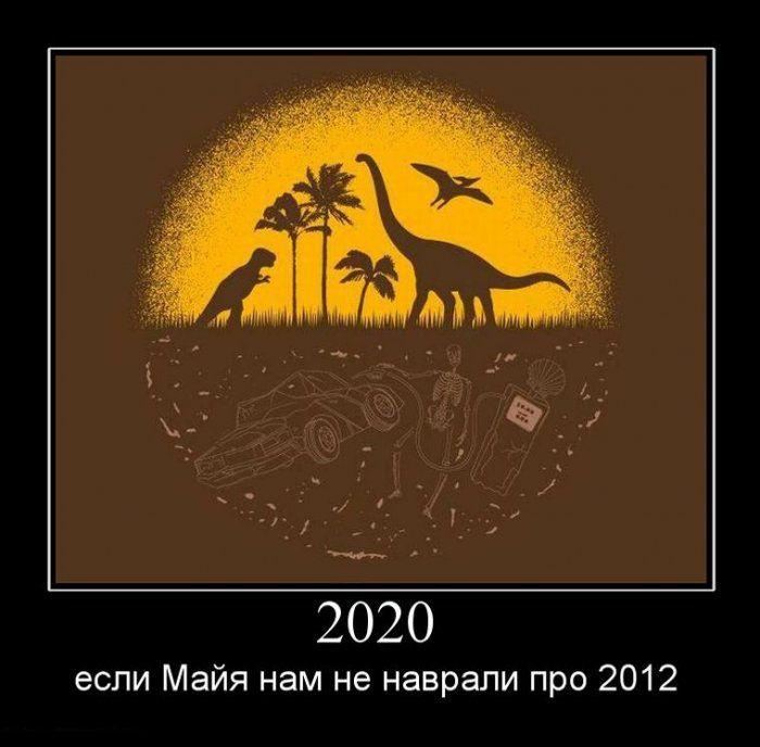 http://de.trinixy.ru/pics4/20100205/demotivatory_90.jpg