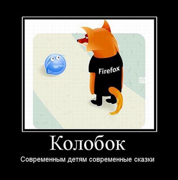 https//trinixy.ru/pics4/20100212/demotivatori_01.jpg