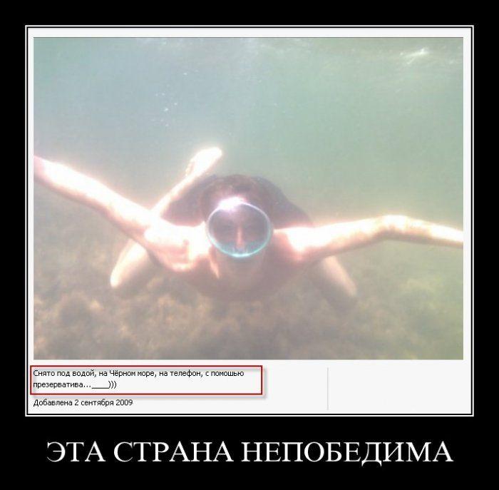http://ru.trinixy.ru/pics4/20100219/demotivatori_30.jpg