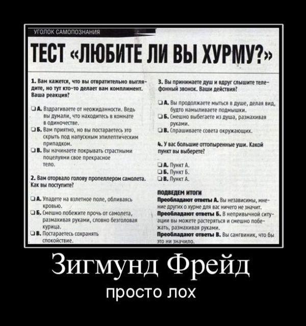 http://ru.trinixy.ru/pics4/20100226/demotivatory_70.jpg