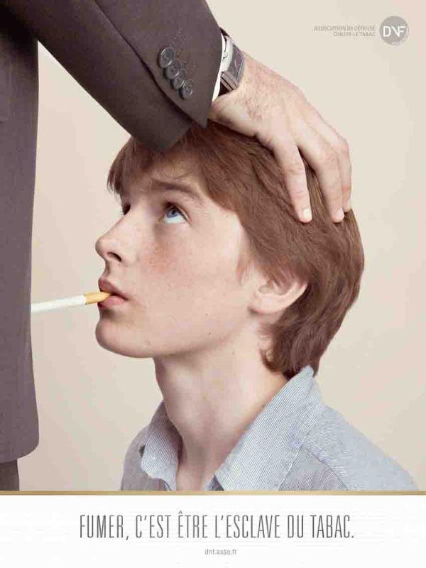 Курение сосет? (3 фото)