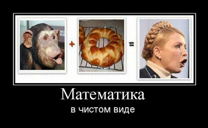 Если Путин захватит Крым, это будет угрозой не только для Украины, но и для всего демократического мира, - Тимошенко - Цензор.НЕТ 9862