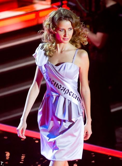 Мисс Россия 2010 (47 фото)