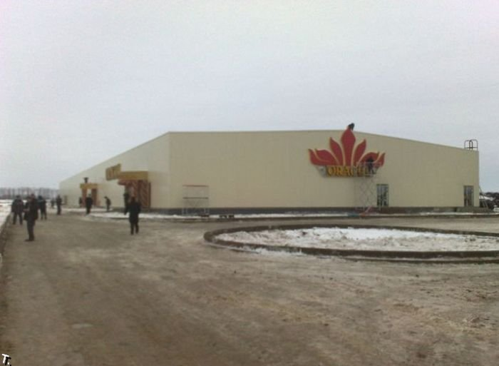 Азов-сити - русский Лас Вегас (11 фото)