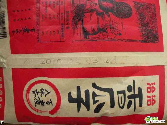 Что можно найти в упаковке китайских семечек (4 фото)