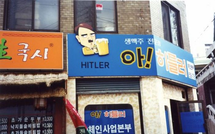 http://trinixy.ru/pics4/20100317/hitler_themed_bars_and_restaurants_in_asia_03.jpg