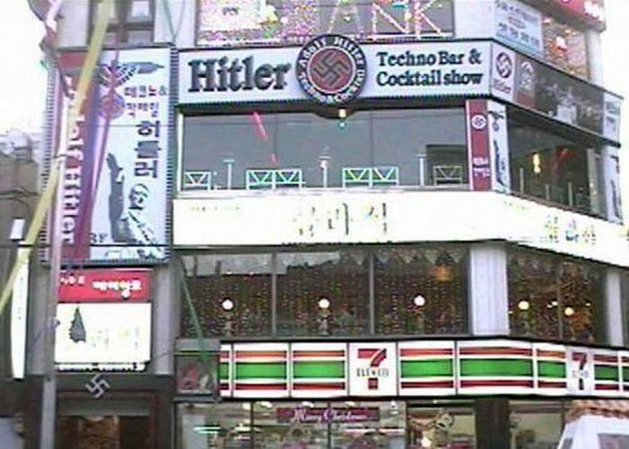 http://trinixy.ru/pics4/20100317/hitler_themed_bars_and_restaurants_in_asia_07.jpg