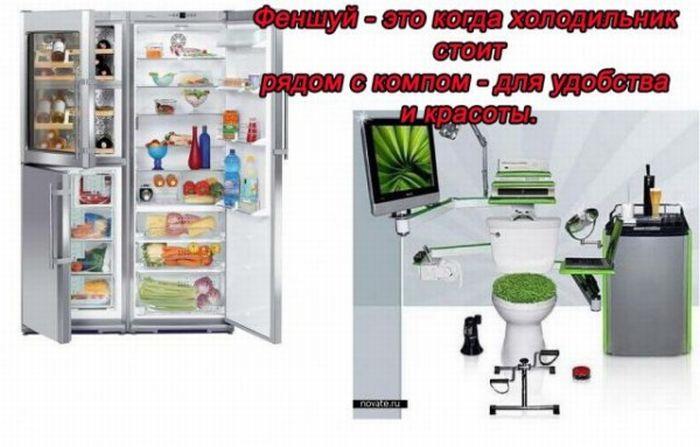 http://ru.trinixy.ru/pics4/20100317/podborka_129.jpg