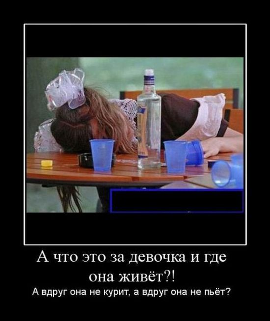 http://cdn.trinixy.ru/pics4/20100319/demotivatori_162.jpg