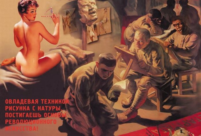 Сексуальные советские плакаты (18 картинок)