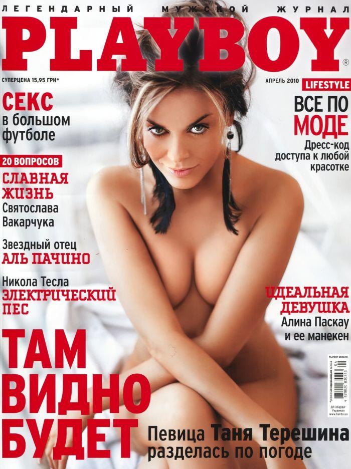 Playboy housewife pdf download  yfyvuwuqfileswordpresscom