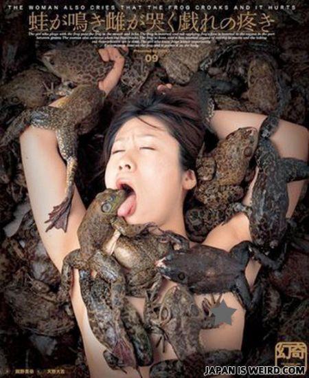 seks-po-yaponski-film