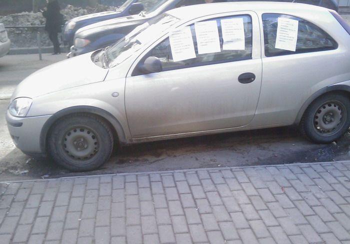 Борьба с машиной, перекрывшей въезд (3 фото)