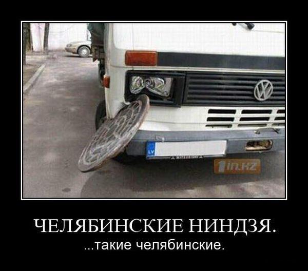 http://ru.trinixy.ru/pics4/20100326/demotivatori_64.jpg