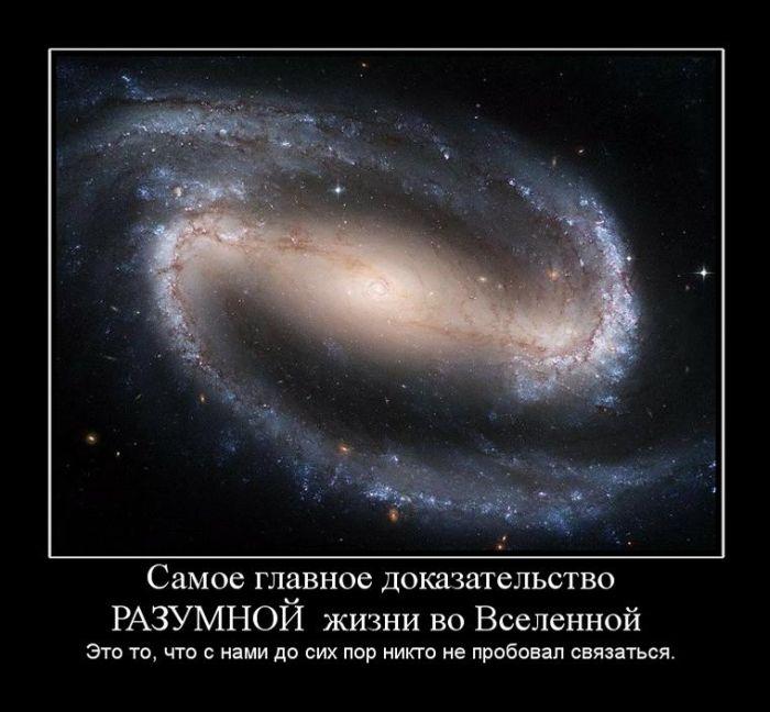 demotivatory_105.jpg