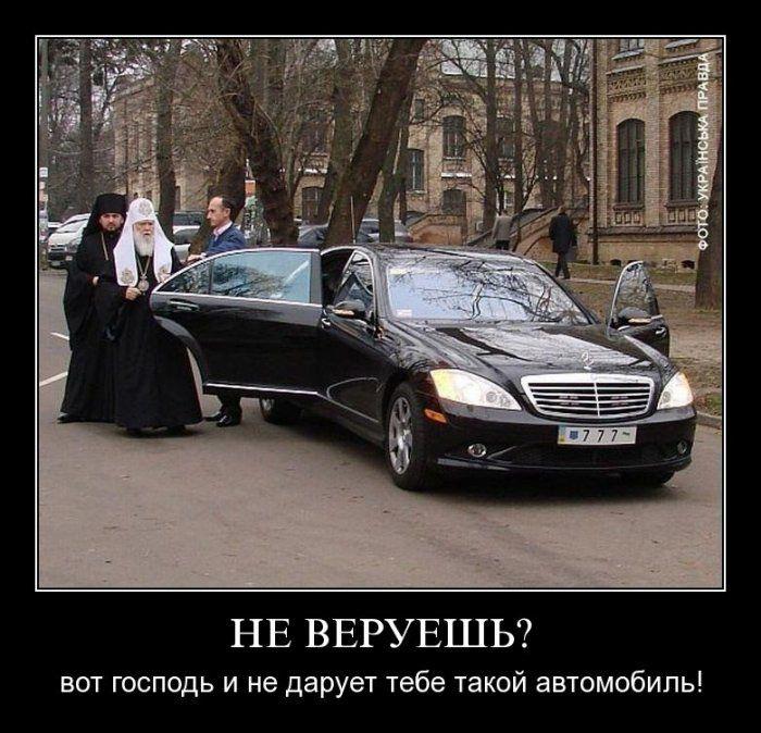 разделов демотиваторы про дорогие автомобили рука