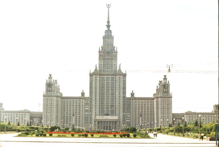 Москва глазами француза (1964 год) (79 фото)
