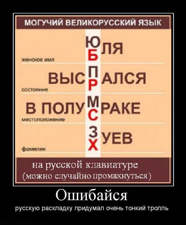 http://trinixy.ru/pics4/20100416/demotivatory_117.jpg