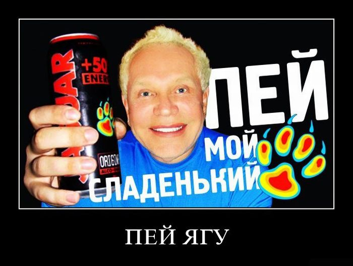 http://trinixy.ru/pics4/20100416/demotivatory_22.jpg