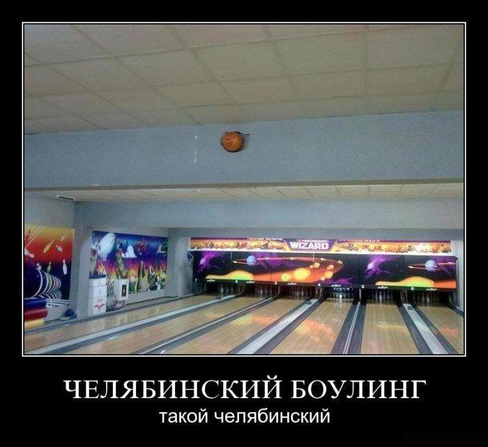 http://ru.trinixy.ru/pics4/20100416/demotivatory_36.jpg